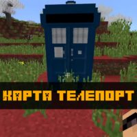 Скачать карту телепорт на Minecraft PE