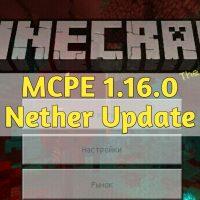 Скачать Minecraft PE 1.16.0