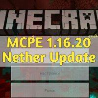 Скачать Minecraft PE 1.16.20