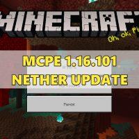 Скачать Minecraft PE 1.16.101
