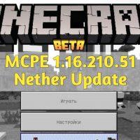 Скачать Minecraft PE 1.16.210.51